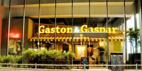 ガストン&ギャスパー六本木
