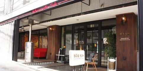 sakuragaoka-cafe