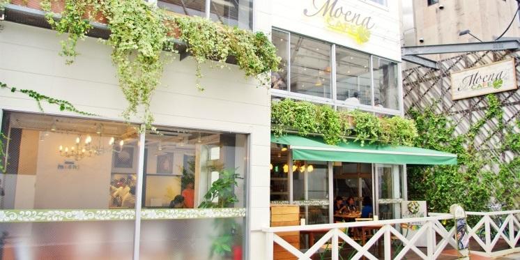 モエナカフェ