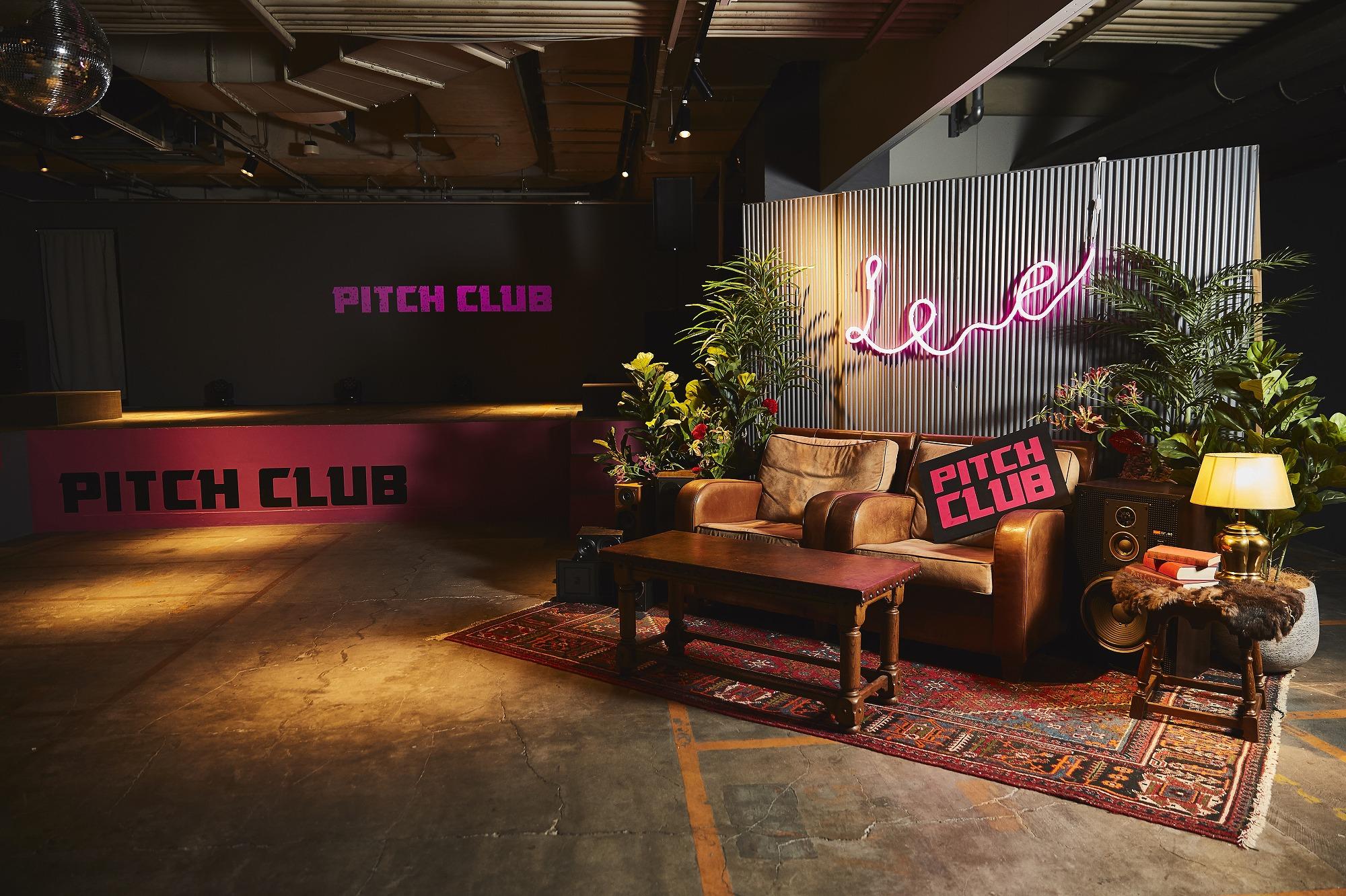 ピッチクラブ